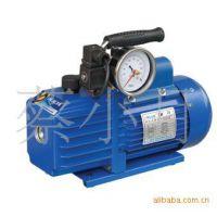 长期销售 飞越牌新冷媒真空泵VE125S 空调配件 制冷设备