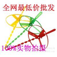 手推飞碟 童年的记忆之飞天仙子/飞盘轮/塑料竹蜻蜓 小玩具批发