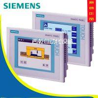 全新特供西门子人机界面 原装西门子触摸屏6AV6645-0DD01-0AX1