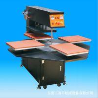 供应气动印花烫压全自动四工位平面压烫机 热压热转印机厂家直销