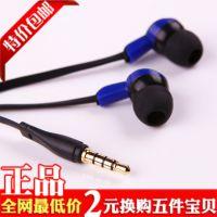 森麦SM-IP202MV入耳式手机耳机 带麦克风通用