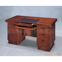 中山广州中班台老板桌木皮文员台电脑桌椅