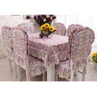 低价促销 韩式布艺餐桌椅六件套 时尚家居创意防尘花边餐桌椅套件