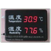 数字式工业用温湿度显示器价格 YD-HT808J