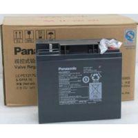 松下蓄电池LC-P1265ST免维护铅酸松下蓄电池经销商山西