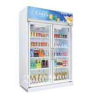 麻辣烫点菜柜|双门冰柜|水果蔬菜保鲜柜|超市冰柜