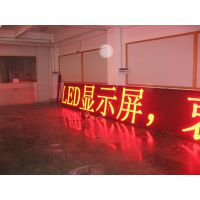 潍坊LED显示屏 潍坊LED室内显示屏 潍坊LED广告屏