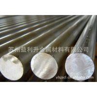 苏州现货 直销 铝铜合金2024优质铝合金棒材 铝合金