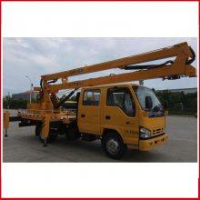 车载式22米高空升降作业平台哪里能买到13308661900