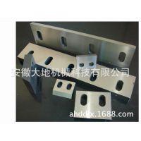 安徽长期生产 销售 出口 塑料粉碎机刀片,出口耐磨型高速钢刀片