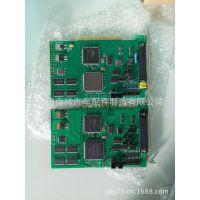 激光打标控制卡 定制激光打标系统 价惠!