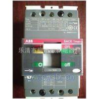 供应 ABB 塑壳断路器 S7-800S 低压断路器 空气开关