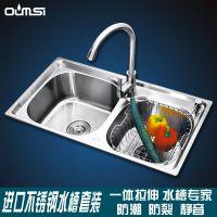 多规格优质不锈钢水槽套装 卫浴水槽 集成水槽 洗手盆厂家批发