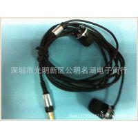索尼/SONY EX-088 MP3耳机 高品质重低音金属耳机