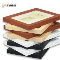 林林实木相框挂墙7寸摆台白色相架创意画框木质照片框批发DIY