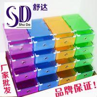 金属包边鞋盒收纳盒/透明塑料包边鞋盒/金属抽屉包边鞋盒厂家直销
