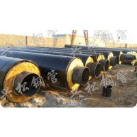 供应钢套钢直埋保温钢管天津港口装车