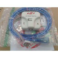 供应环保原装C8051F-MCU调试适配器USB DEBUG ADAPTER U-EC6下载器