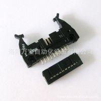 牛角插头 FC-20p 压线头 2.54mm间距 ISP接头 JTAG插头 3件套