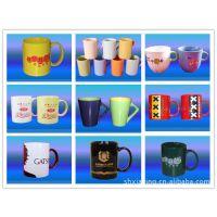 变色杯马克杯照片定制个性礼品礼物变色创意diy热转印广告杯