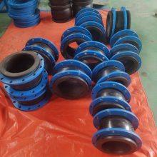 DN100潜水泵安装橡胶软接头标准|消防管道橡胶软接头使用说明|河北生活用水处理橡胶避震喉优点