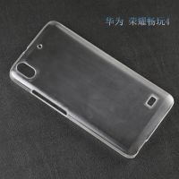 华为 荣耀畅玩4/C8817D手机套 保护壳 皮套素材 进口纯PC原料制作