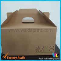 厂家专业生产定做 环保棕牛皮手提蛋糕包装纸盒 环保牛皮纸盒
