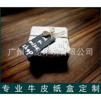纸盒印刷厂供应大号牛皮纸方形手提生日蛋糕盒 烘培包装盒定制