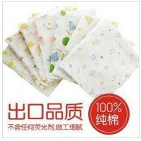 宝宝必备纱布手帕 高密度双层纱布洗澡巾 喂奶巾婴儿手帕25*50cm
