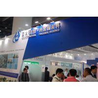 APPLAS2015第十四届亚太国际塑料橡胶工业展览会