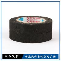 舒氏绝缘黑胶布 电气胶带 绝缘胶布 大量现货供应 胶带