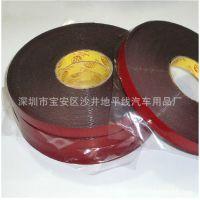 超粘强力海绵双面胶 1mm厚红膜黑色胶 汽车泡沫双面胶15mm*3米