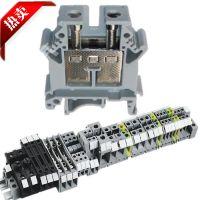 厂家直销组合尼龙固定普通接线端子UK2.5B/3N/5N/6N欧式端子台