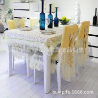 批发供应餐椅垫/坐垫/十三件套/空调罩/台布