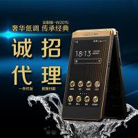 香港三星W2015双模双卡双待安卓智能电信CDMA高端定制手机天翼4G