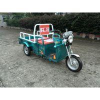 载货后开门平板休闲电动三轮车  老年休闲电动车 载货电动车