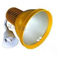供应LED生鲜灯配件,生鲜灯外壳批发,各种生鲜灯套件