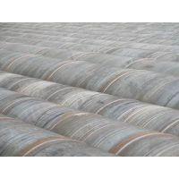 沧州钢管厂家直销螺旋焊管 螺旋管桩 大口径厚壁螺旋钢 钢管桩