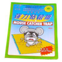 达豪B4强力高效粘鼠板 加大老鼠贴 无毒优质进口粘鼠胶老鼠捕捉器