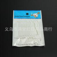 专业生产 牙线棒 牙线牙线棒 高分子牙线棒 厂家现货供应