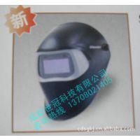 供应3M speedglas自动变光焊接面罩