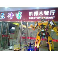 2015款穿山甲大黄蜂表演机器人PIR-DH 唱歌跳舞讲故事 吸引顾客