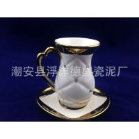 远泰陶瓷 陶瓷咖啡杯碟 如意杯镀金边 酒店餐厅家居用品瓷