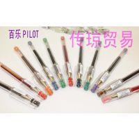 百乐PILOT 超细钢珠笔 HI-TEC-C