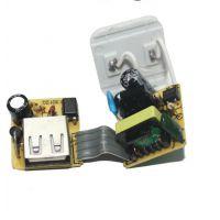 小绿点充电头 足1A充电器 平果彩色手机USB充电器 高品质充头