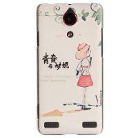 纯彩中兴努比亚z5s NX503A大牛手机套保护套彩绘壳手机外壳保护套