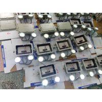供应心灵追求-BAJ52-B-20★LED防爆应急照明灯★如何设计可以达到电厂的Ip56★杭州电厂★