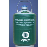 供应供应YDS-10B东亚牌运输型液氮罐|低温液氮存储器|厂家直销液氮罐YDS-10B