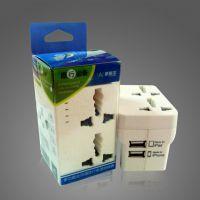 供应供应万用转换插座usb插座价格多功能转换插座