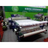供应供应东莞至上热转印 纺织印花设备[ZS]系列产品